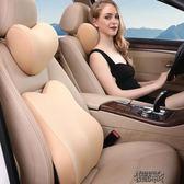 汽車頭枕車用靠枕座椅枕頭車載車內用品護頸枕記憶棉頸枕車枕腰靠  街頭布衣