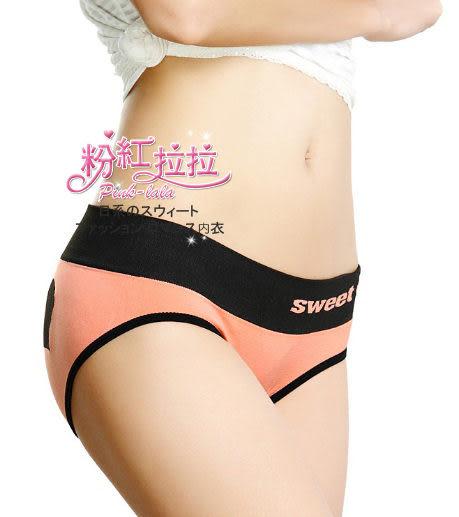 *╮粉紅拉拉【PB001】甜心女孩→繽紛色系‧愛心logo→萊卡舒適棉質三角小褲褲‧橘
