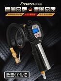 汽車輪胎氣壓表胎壓表充氣高精度電子胎壓計監測器數顯加打充氣槍 快速出貨