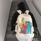 雙肩包-芝麻街書包女ins風 韓版初高中學生大容量簡約潮流旅行背包雙肩包 花間公主