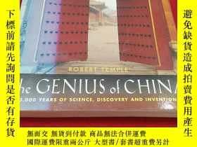 二手書博民逛書店THE罕見GENIUS OF CHINA:3,000 YEARS
