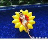 拍下當天發貨 充氣圓西瓜浮排水上檸檬浮床成人兒童游泳坐騎沙發    IGO 優家小鋪