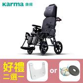 【康揚】鋁合金輪椅 手動輪椅 潛隨挺502 高階照護款 ~ 超值好禮2選1
