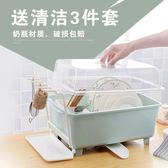 廚房瀝水碗架裝碗筷收納箱碗櫃放餐具碗筷收納盒廚房置物架碗盤架T【中秋節】