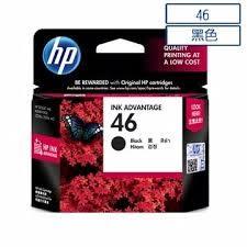 HP CZ637AA NO.46原廠黑色墨水匣 適用DJ UIA 2020/2029/2520/2529(原廠品)