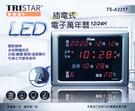 現貨 LED插電式電子萬年曆