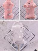 那芙貓 貓咪衣服衛衣秋貓衣服冬裝英短保暖衛衣可愛小型犬秋冬裝    東川崎町