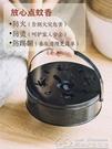 蚊香架 蚊香爐家用大號帶蓋 戶外蚊香盤托創意 蚊香盒