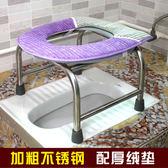 防滑孕婦坐便椅老年坐廁椅成人簡易蹲廁