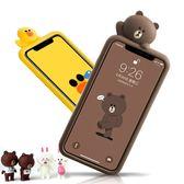 【現貨】iStyle iPhone X/XS 5.8吋 熊大莎莉趴趴手機殼