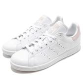 adidas 休閒鞋 Stan Smith W 白 粉紅 皮革 基本款 後跟特殊材質設計 女鞋【PUMP306】 B41625