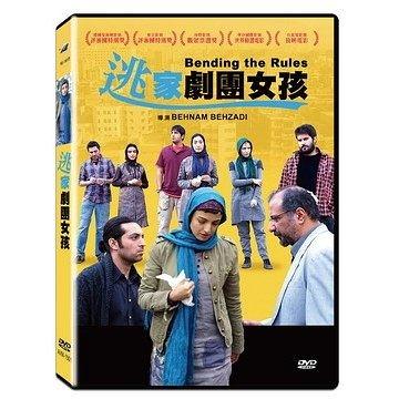 【停看聽音響唱片】【DVD】逃家劇團女孩