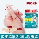 Band-Aid水凝膠防水透氣繃-指用型...