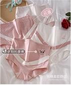 4條裝孕婦內褲純棉孕中期孕晚期初期孕早期夏天薄款高腰大碼懷孕期內穿
