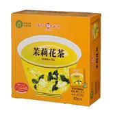 天仁袋茶防潮包-茉莉花茶2g*100入【愛買】
