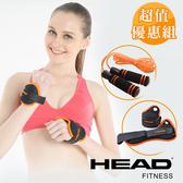 HEAD海德超值組合(專業跳繩+專業手腕加重器2x0.5kgs) WELLCOME好吉康