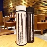 韓版簡約不銹鋼保溫杯男女學生文藝防漏創意情侶水杯清新便攜杯子 雙十二全館免運