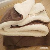 保暖毯 沙發蓋毯羊羔絨雙層加厚珊瑚絨午睡空調毯 hh4208『黑色妹妹』TW