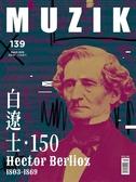 MUZIK古典樂刊 3月號/2019 第139期
