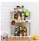 廚房置物架落地多層轉角調料調味架收納用品用具LYH1365【大尺碼女王】