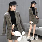 套裝 秋冬季連身裙女裝2018新款氣質名媛小香風格子短裙子西裝兩件套裝