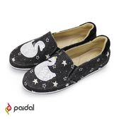 Paidal 童話星空的天鵝王子懶人鞋樂福鞋休閒鞋-星光黑