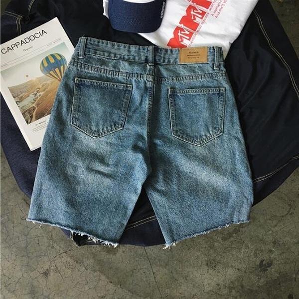 找到自己 MD 韓國 休閒 時尚 男 複古 水洗 原色藍色 破洞 直筒寬鬆 休閒短褲 牛仔短褲