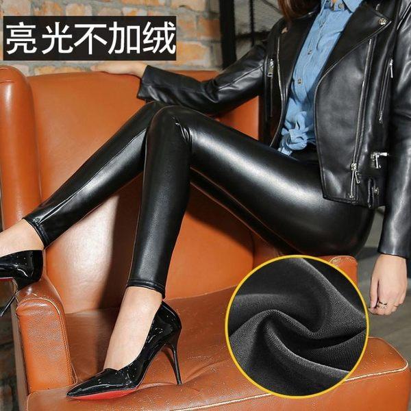 皮褲女士秋冬季打底褲外穿黑色新款高腰加絨加厚pu緊身小腳褲 七夕情人節