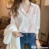 豎條紋襯衫女長袖2021春夏新款韓版寬鬆休閒襯衣設計感小眾防曬衣 范思蓮恩