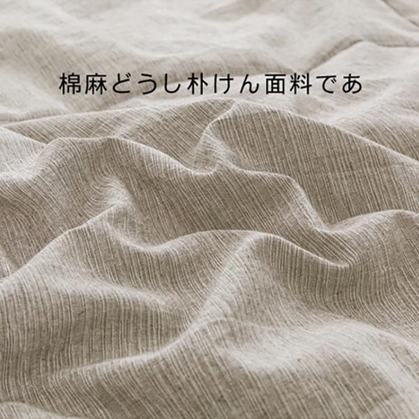 冬被 日本蠶絲被100%桑蠶絲夏涼被空調被春秋被子冬被子母被芯雙人-Ballet朵朵