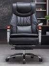 真皮老板椅子商務可躺午睡辦公椅按摩大班椅舒適久坐家用電腦桌椅 ATF夢幻小鎮