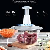 絞肉機家用手動攪碎機按壓式絞碎肉菜機餃子餡蒜泥料理器【樹可雜貨鋪】