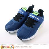 中大男童輕量緩震運動鞋 慢跑鞋 魔法Baby