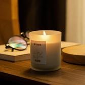 香氛蠟燭香薰玻璃杯浪漫調情無煙熏香客廳臥室家用66495