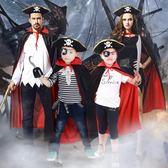 萬圣節成人cosplay親子裝兒童海盜服裝套裝衣服斗篷披風服飾男女『韓女王』