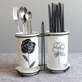 筷子筒 陶瓷瀝水 家用筷子桶筷子盒 北歐收納置物架筷籠筷筒筷子籠