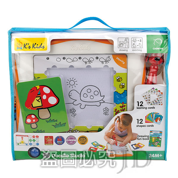 【香港 Ks Kids 奇智奇思】第二代魔法畫家學習組 (台灣限定款)/磁性畫板/不只是畫板 SB00450