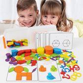 兒童益智力拼圖七巧板男女孩寶寶早教玩具木質積木 萬客居