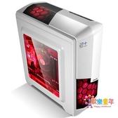 主機箱 電腦機箱N6台式主機箱水冷游戲側透簡約防塵迷你個性機箱T 2色