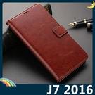 三星 Galaxy J7 2016版 瘋...