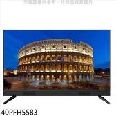 飛利浦【40PFH5583】40吋FHD電視(無安裝)