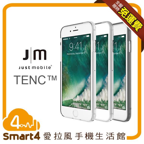 【愛拉風 X 手機殼】TENC™ 國王新衣自動修復保護殼 薄型設計 iPhone 7 Plus