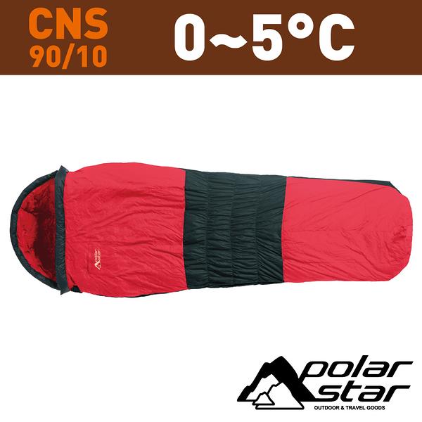Polarstar 90/10 羽絨睡袋/600G-紅 露營│登山│戶外│度假打工│背包客 P16785