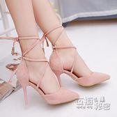 女夏季新款韓版交叉綁帶細跟尖頭鞋包頭鏤空繫帶涼鞋高跟鞋子 衣櫥秘密