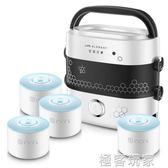 生活元素陶瓷電熱飯盒保溫飯盒可插電加熱飯盒自動帶飯神器蒸熱飯igo 極客玩家220V