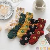 3雙 泫雅花朵中筒襪子日系復古文藝菱形格女士襪【奇妙商舖】