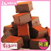 巧克力 香草手工生巧克力36入禮盒(法式甜點心客製化甜點紀念日巧克力禮盒聖誕中秋禮盒)