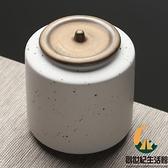 茶葉罐時尚亞光鐵銹茶具配件(白)【創世紀生活館】