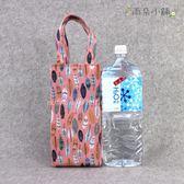 水壺袋 包包 防水包 雨朵小舖 Z-55-149 2000 c.c四角大水壺袋 uma hana