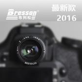 又敗家@Bresson徠卡1.1-1.5倍取景窗放大器適萊卡M3 M4 M5 M6 M7 M8.2 M9-P ME大M眼罩M240觀景MM接目鏡放大器